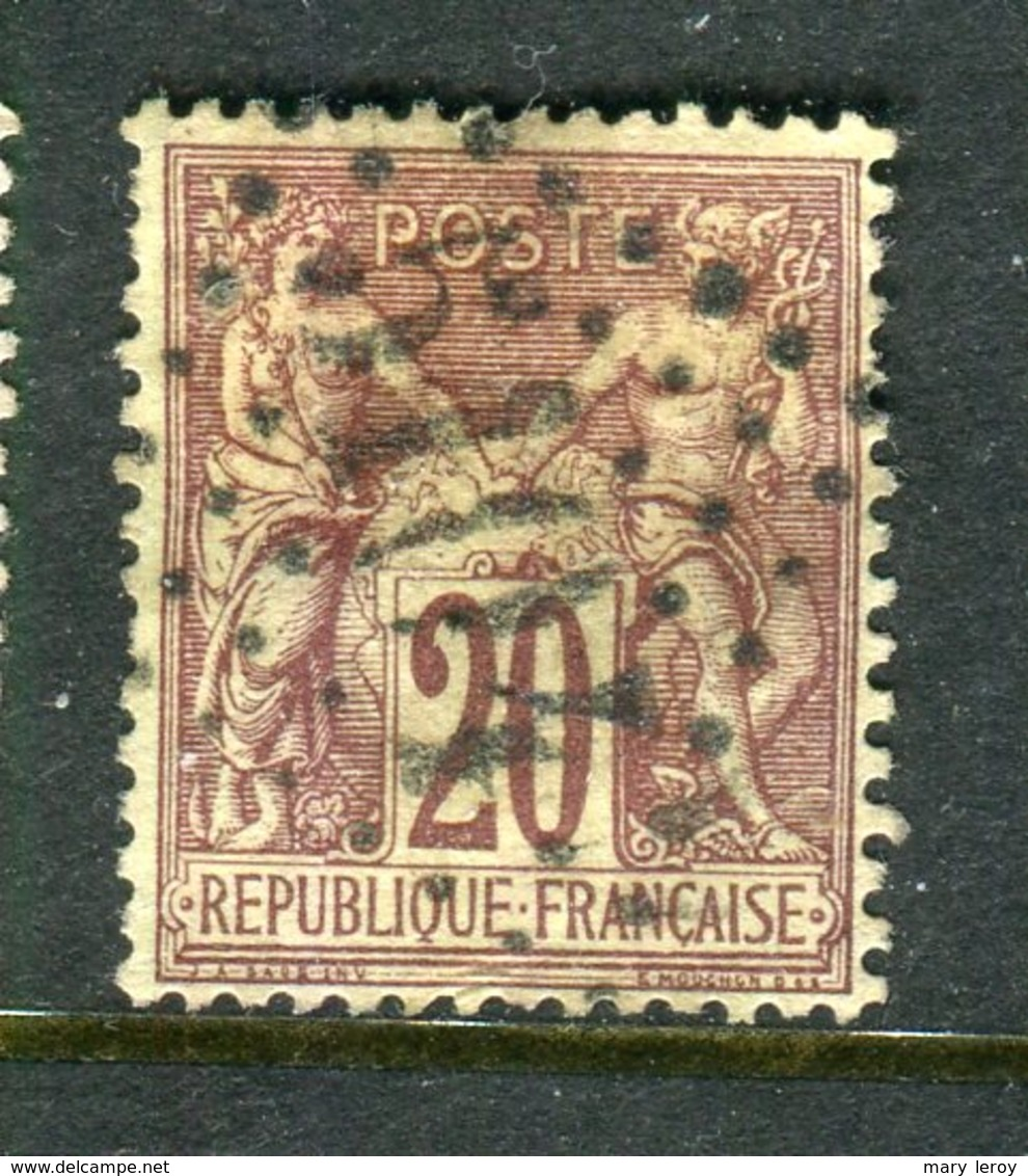 Rare N° 67 Cachet GC 5104 ( Bureau Français De Shanghaï - Chine ) - 1876-1878 Sage (Type I)