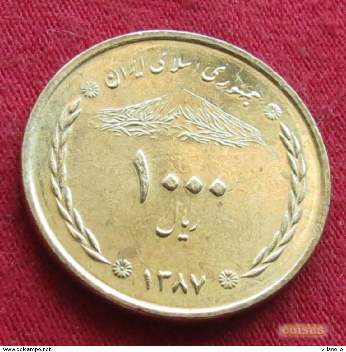 Iran 1000 Rials 2008 / SH 1387 KM# 1272 Lt 390   Irão Persia Persien - Iran