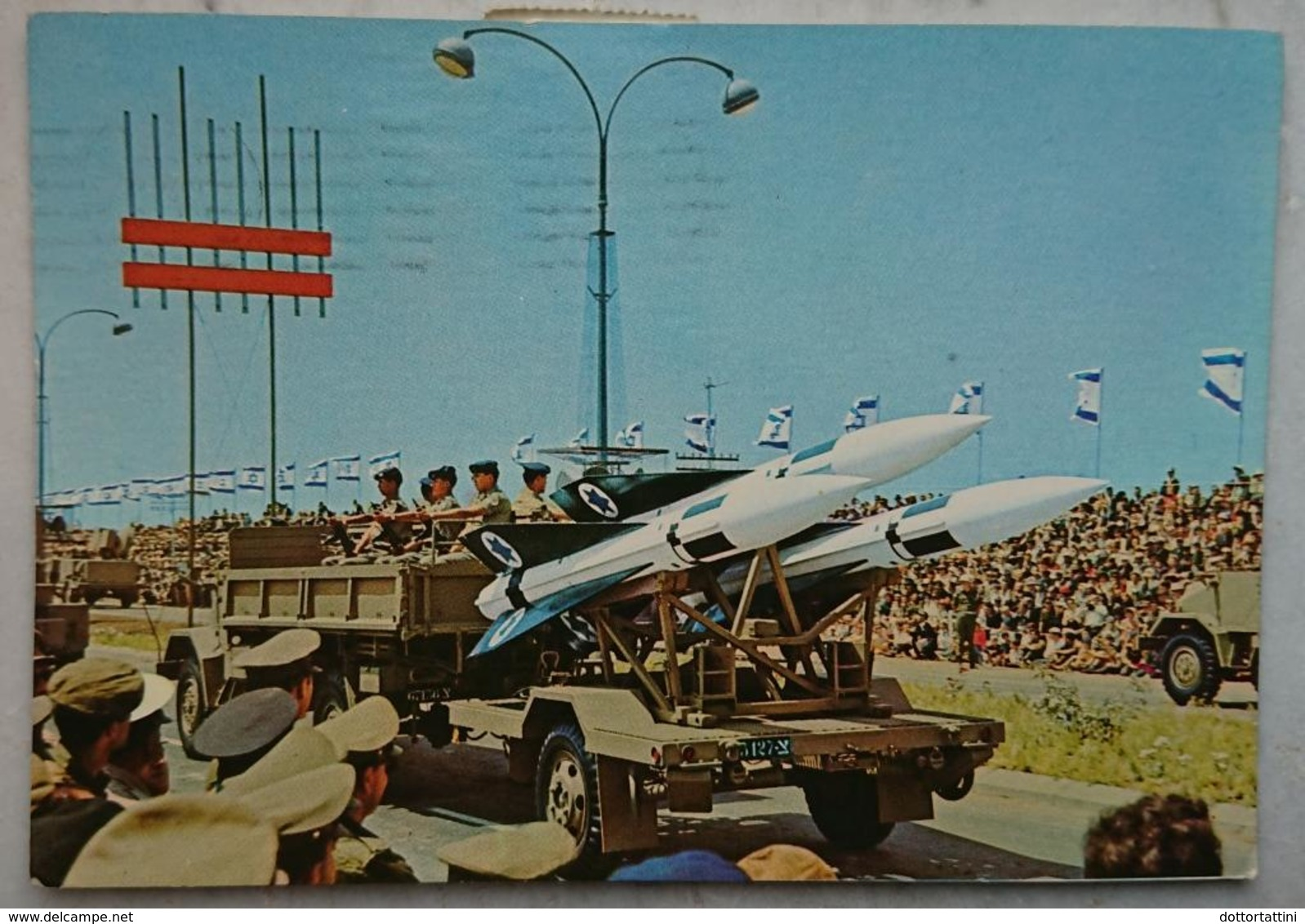 ISRAEL - Israel Defence Force Army - Hawk Anti Aircraft Missiles At The Independence Day Parade Yom Ha'atzmaut - Vg 1968 - Manovre