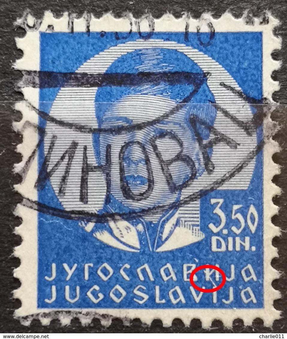 KING PETER II-3.50 D-ERROR - LINES-RARE - YUGOSLAVIA - 1935 - Used Stamps