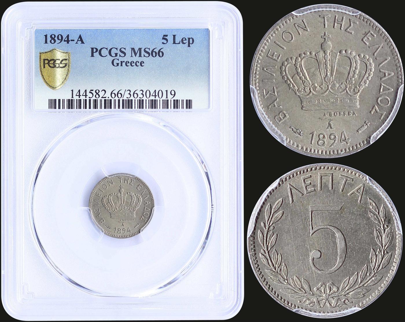 MS66 Lot: 6133 - Monnaies & Billets
