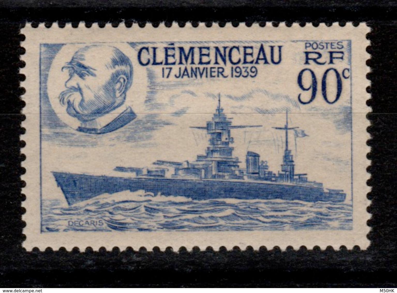 YV 425 N** Clemenceau - France
