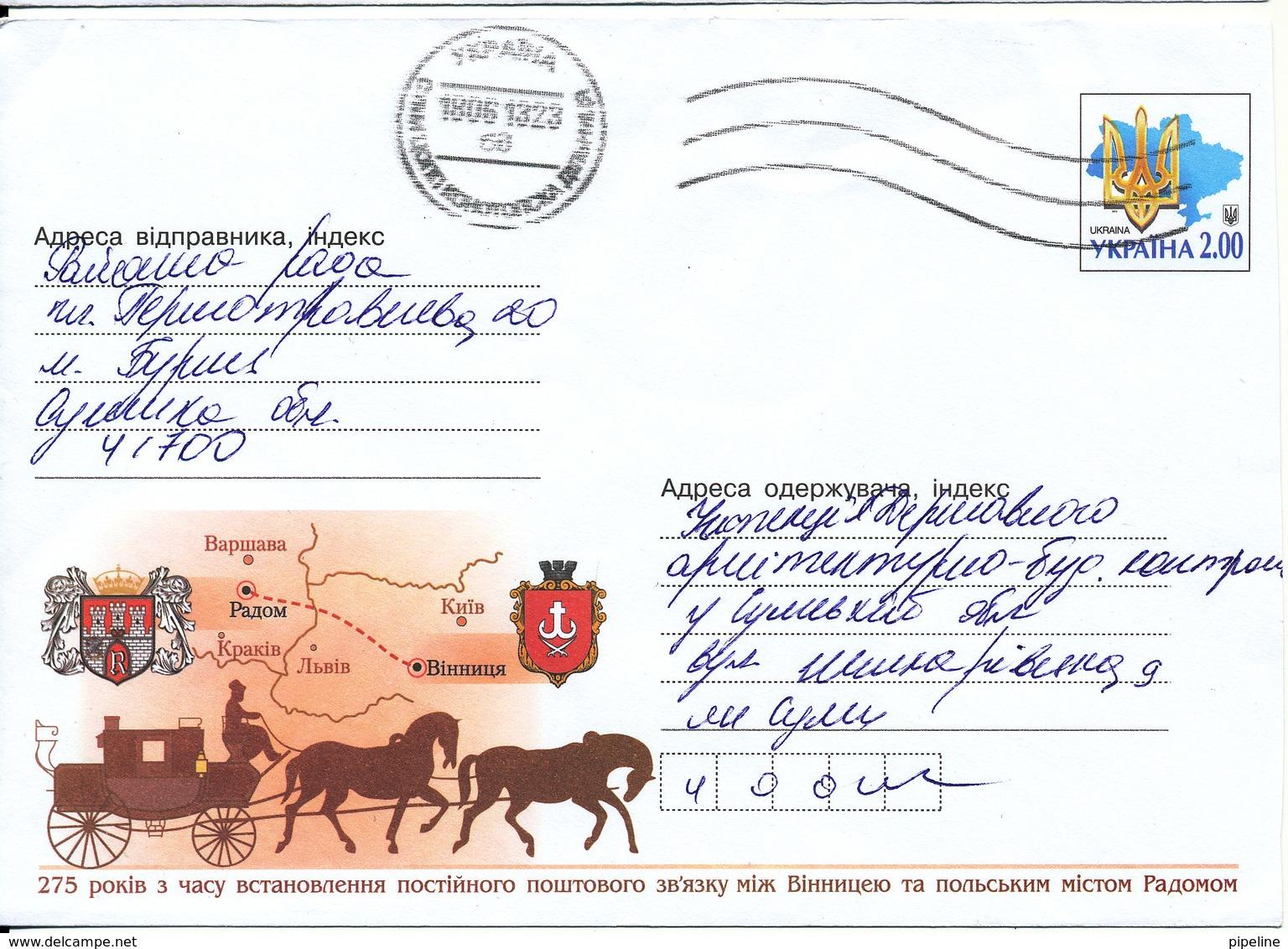 Ukraine Postal Stationery Cover With Cachet 18-6-2013 - Ukraine
