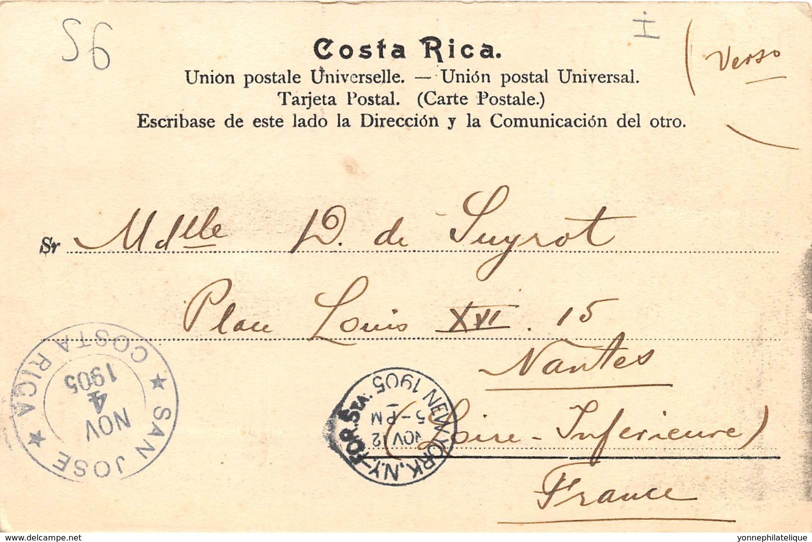 Costa Rica / 56 - Avenida De San Jose - Belle Oblitération - Costa Rica