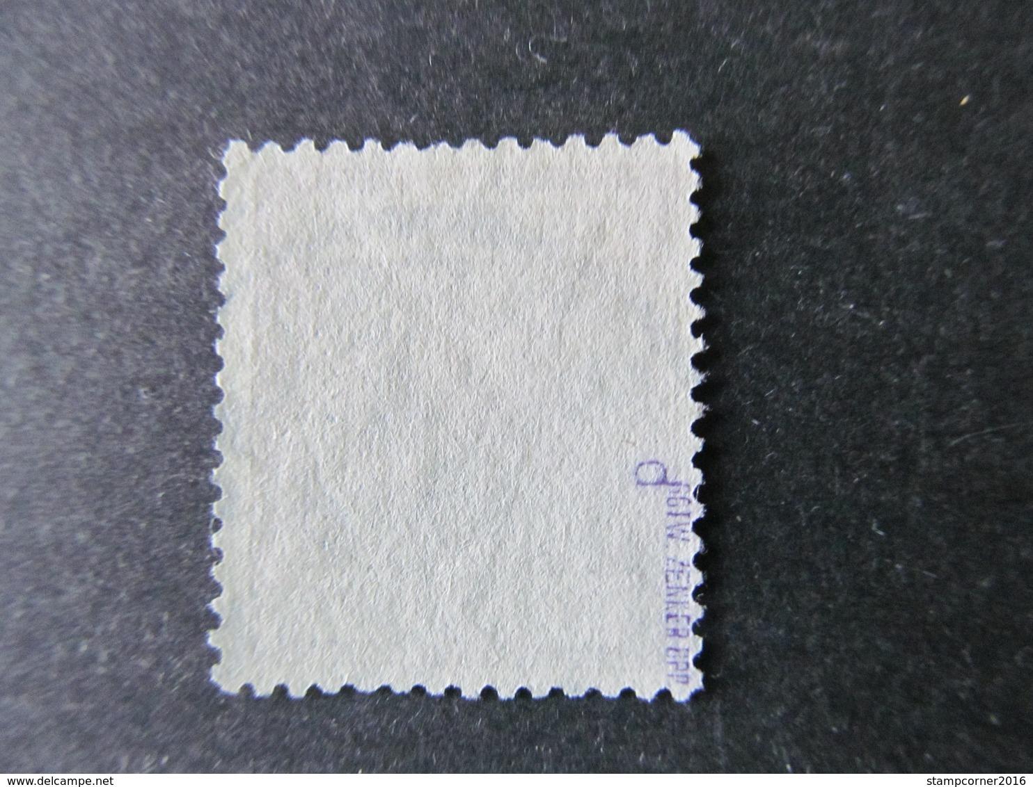 DR Nr. 50d, 1889, Gestempelt, BPP Geprüft BS - Usados