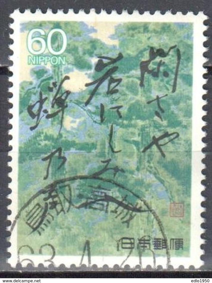 Japan 1988 - Mi.1775 - Used - 1926-89 Emperor Hirohito (Showa Era)
