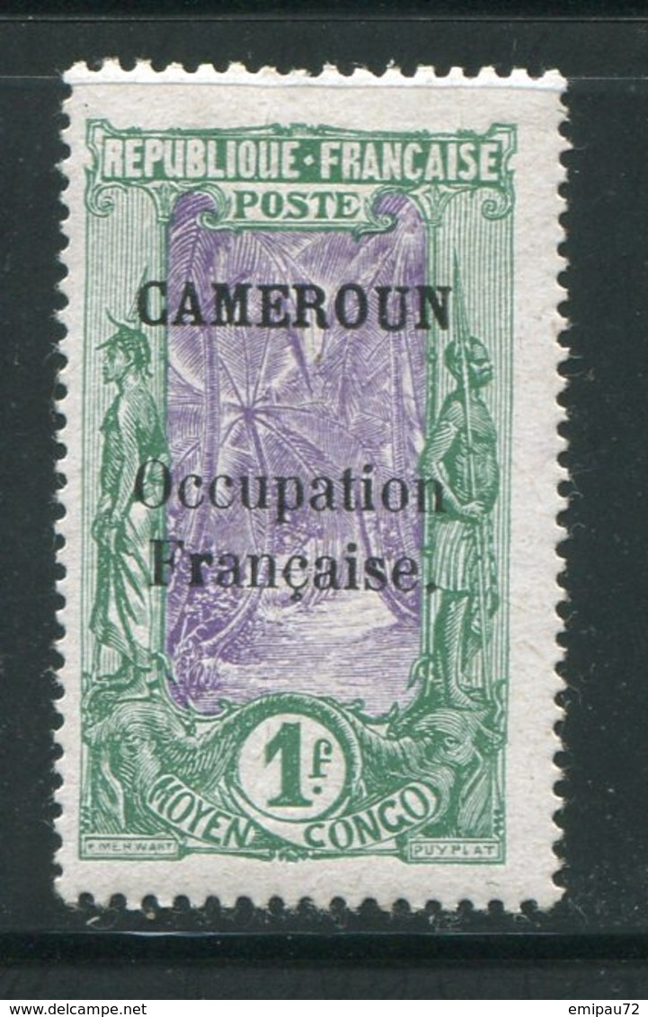 CAMEROUN- Y&T N°81- Neuf Avec Charnière * - Cameroun (1915-1959)