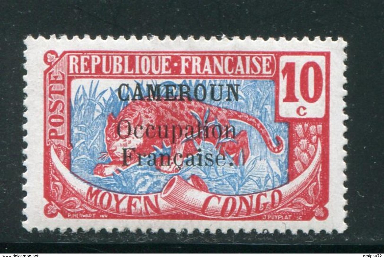 CAMEROUN- Y&T N°71- Neuf Avec Charnière * - Nuevos