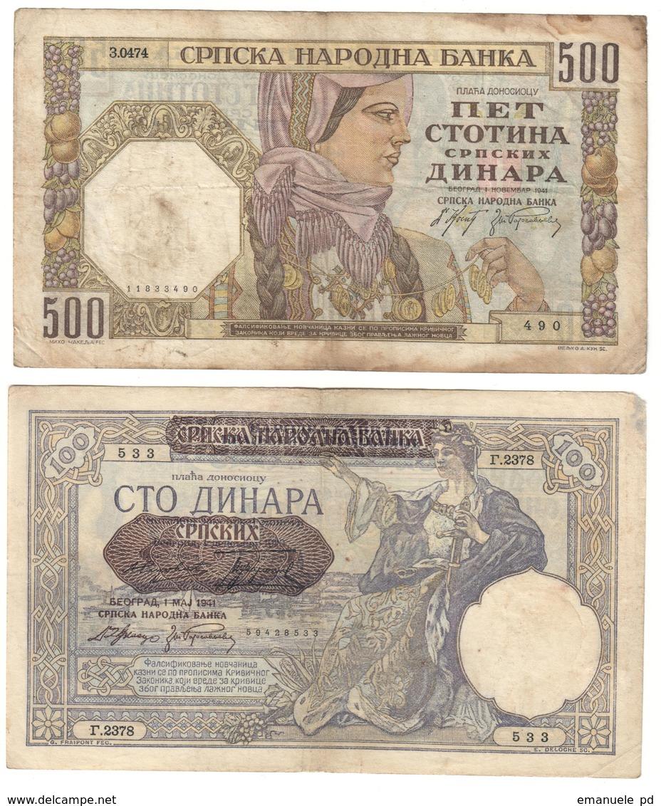 Serbia Lot Set 2 Banknotes German Occupation WW2 100 & 500 Dinara 1941 - Serbia