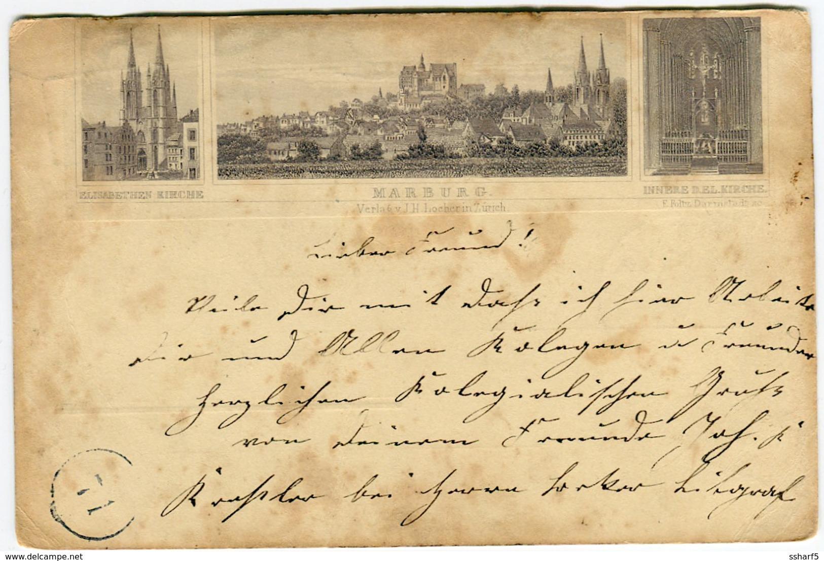 1886 Vorläufer MARBURG Mehrbildkarte Pioneer Postcard Very Early! - Marburg