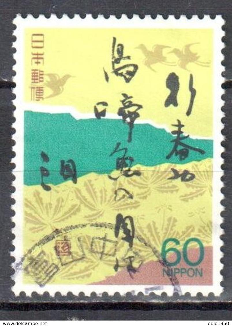 Japan 1987 - Mi.1718 - Used - 1926-89 Emperor Hirohito (Showa Era)