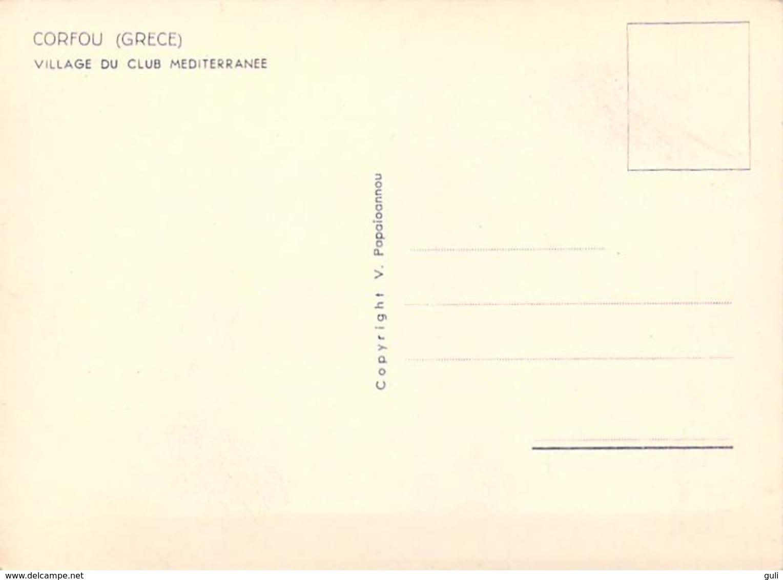 GREECE Grèce CORFOU Village Du Club Méditérranée (bateau Voilier Vacances Sport Voile) (Edition:Papaioannou ) PRIX FIXE - Grèce
