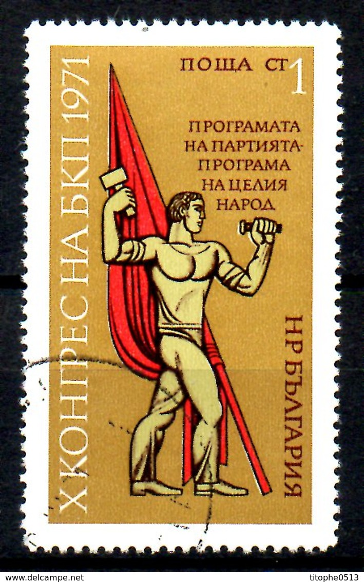 BULGARIE. N°1850 Oblitéré De 1971. Parti Communiste Bulgare. - Gebraucht