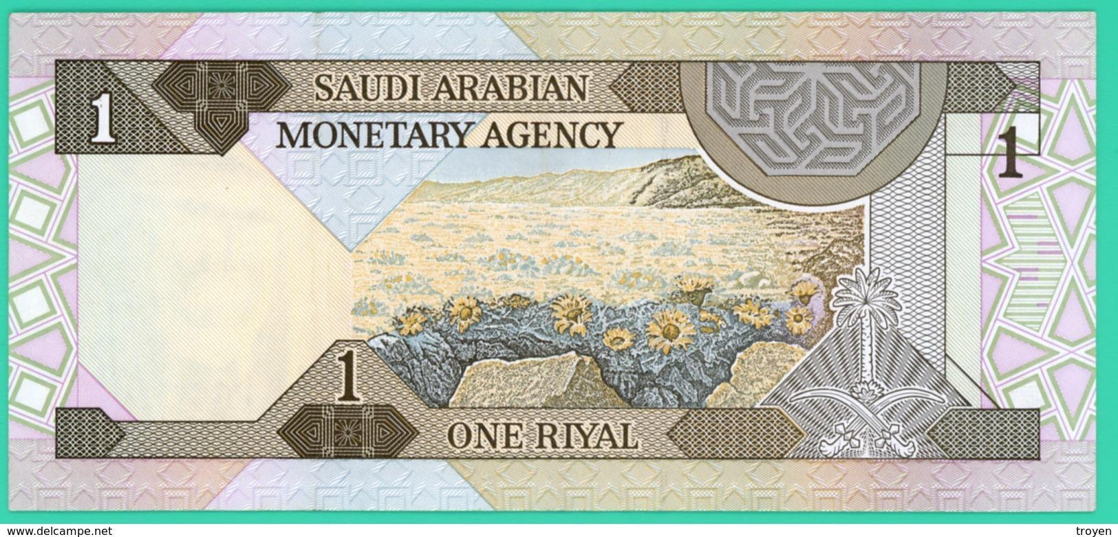 1 Riyal - Arabie Saoudite - Neuf - - Arabie Saoudite
