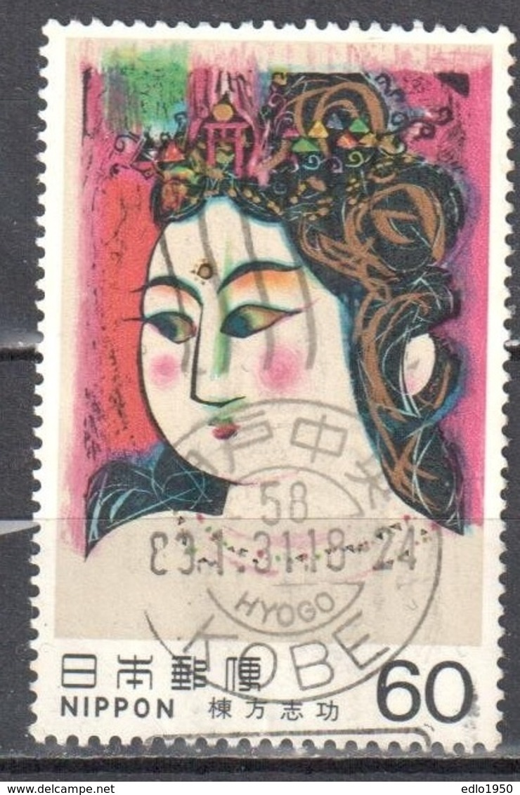 Japan 1982 - Mi.1535 - Used - 1926-89 Emperor Hirohito (Showa Era)