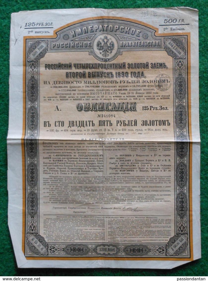 Obligation De 125 Roubles Or - Gouvernement Impérial De Russie - Emprunt Russe à 4 % Or - Russie