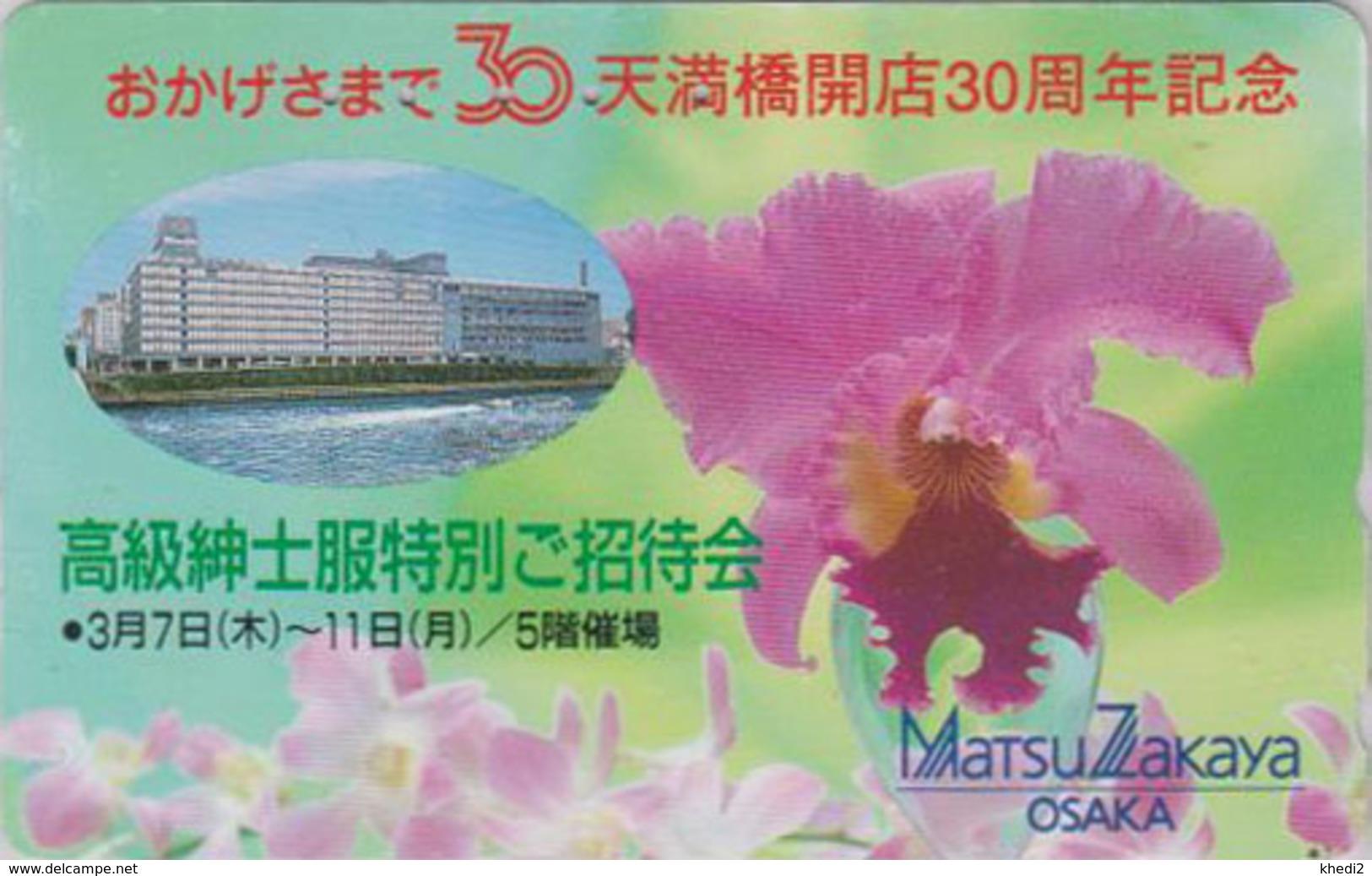Télécarte Japon / 110-011 - Fleur - ORCHIDEE - Cattleya ORCHID Flower Japan Phonecard ** OSAKA ** - ORQUIDEA - 2359 - Fleurs