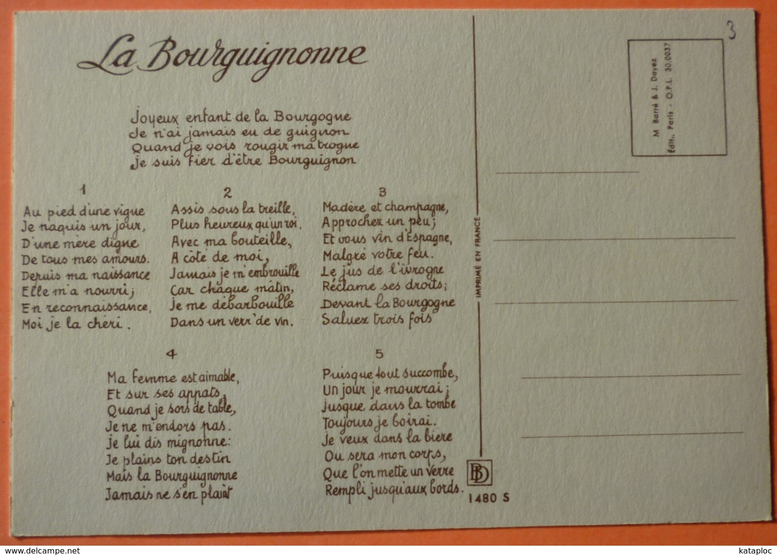 CARTE CHANSON LA BOURGUIGNONNE - JOYEUX ENFANT DE LA BOURGOGNE - SCANS RECTO VERSO - 7 - Dijon