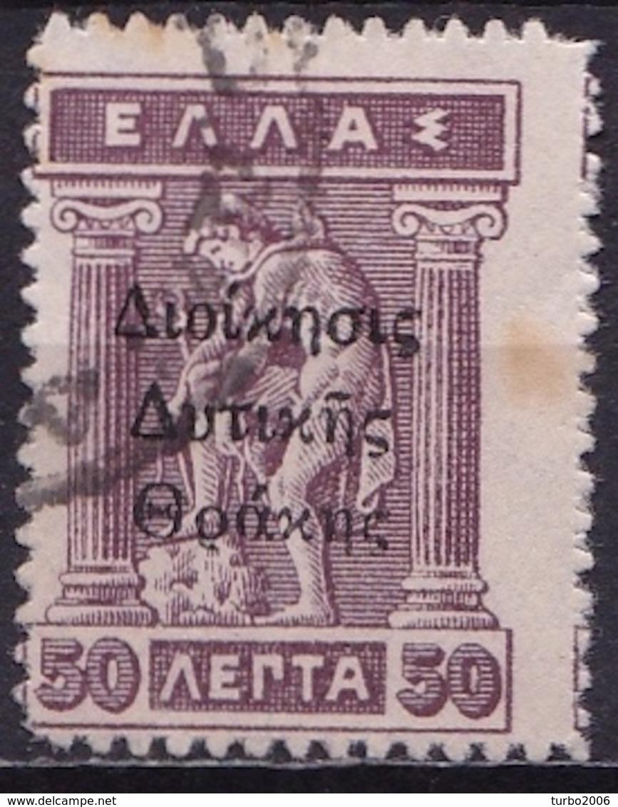 THRACE 1920 50 L Violet Litho With Overprint Greek Administration Vl. 21 - Thracië