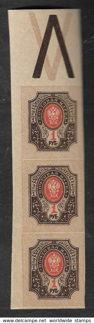 Russia 1889, Imperf Pair Of 3 Stamps With Sheet Border, MNH, 1r, Scott 45b - 1857-1916 Imperium