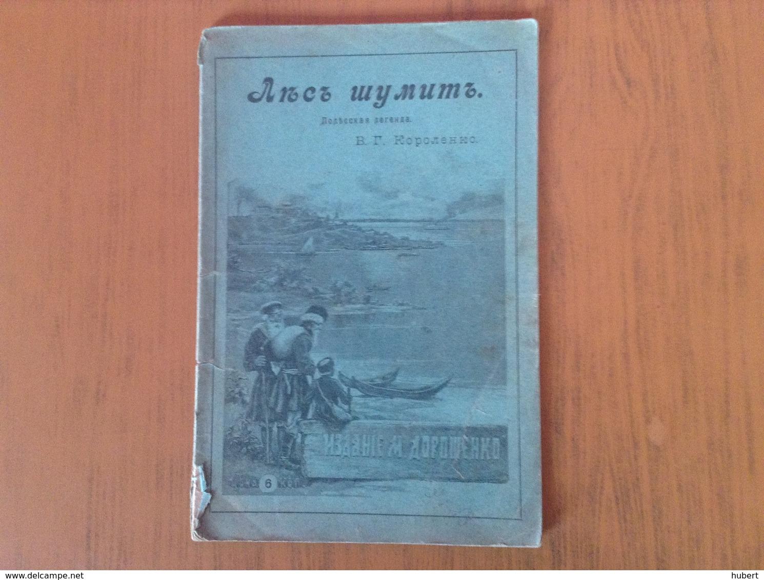 Ancien Livre En Russe - Non Classés