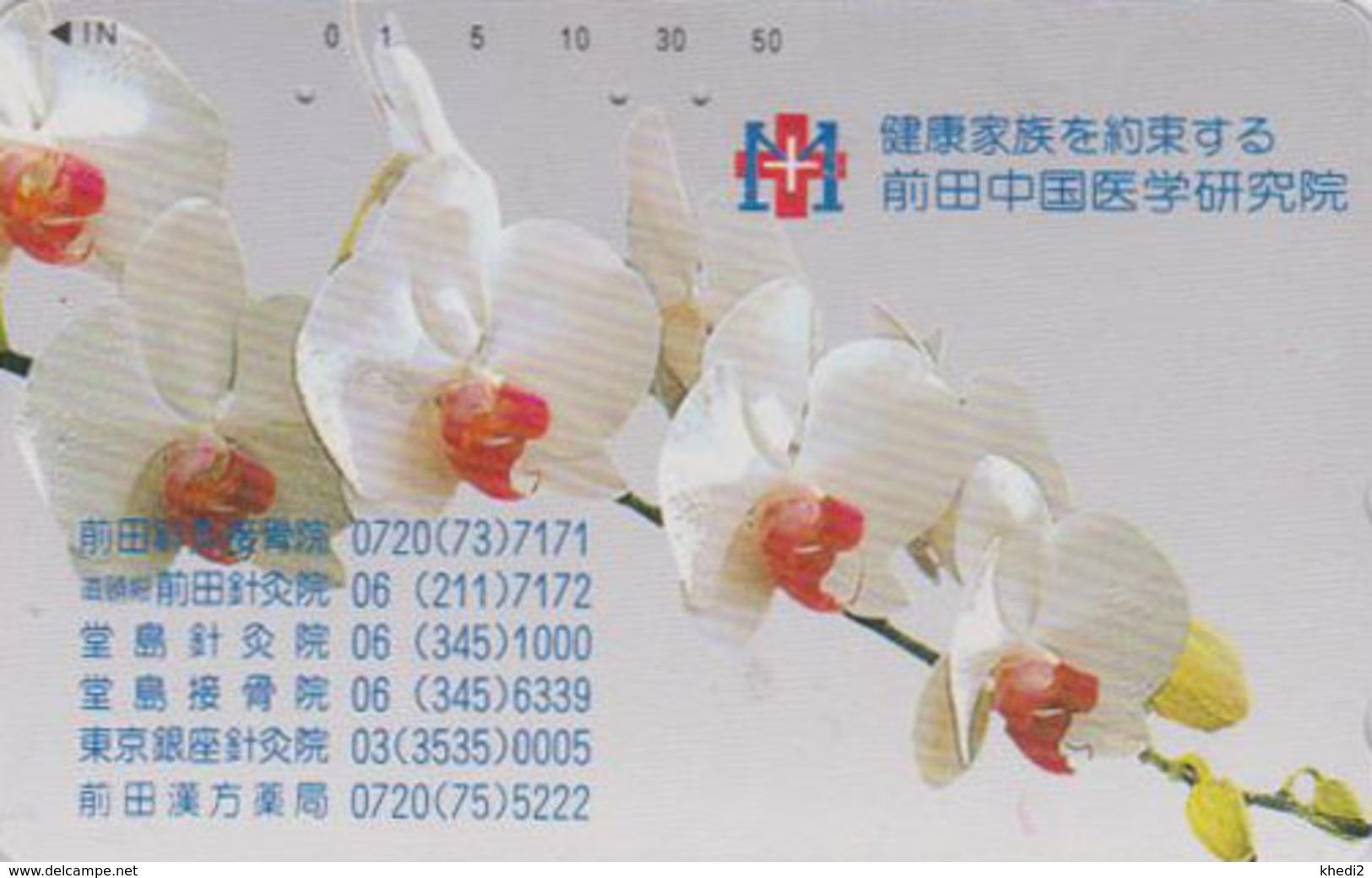 Télécarte Japon / 1100-016 A - Fleur - ORCHIDEE - ORCHID Flower Japan Phonecard ** MAEDA MEDICAL ** - ORQUIDEA - 2390 - Fleurs