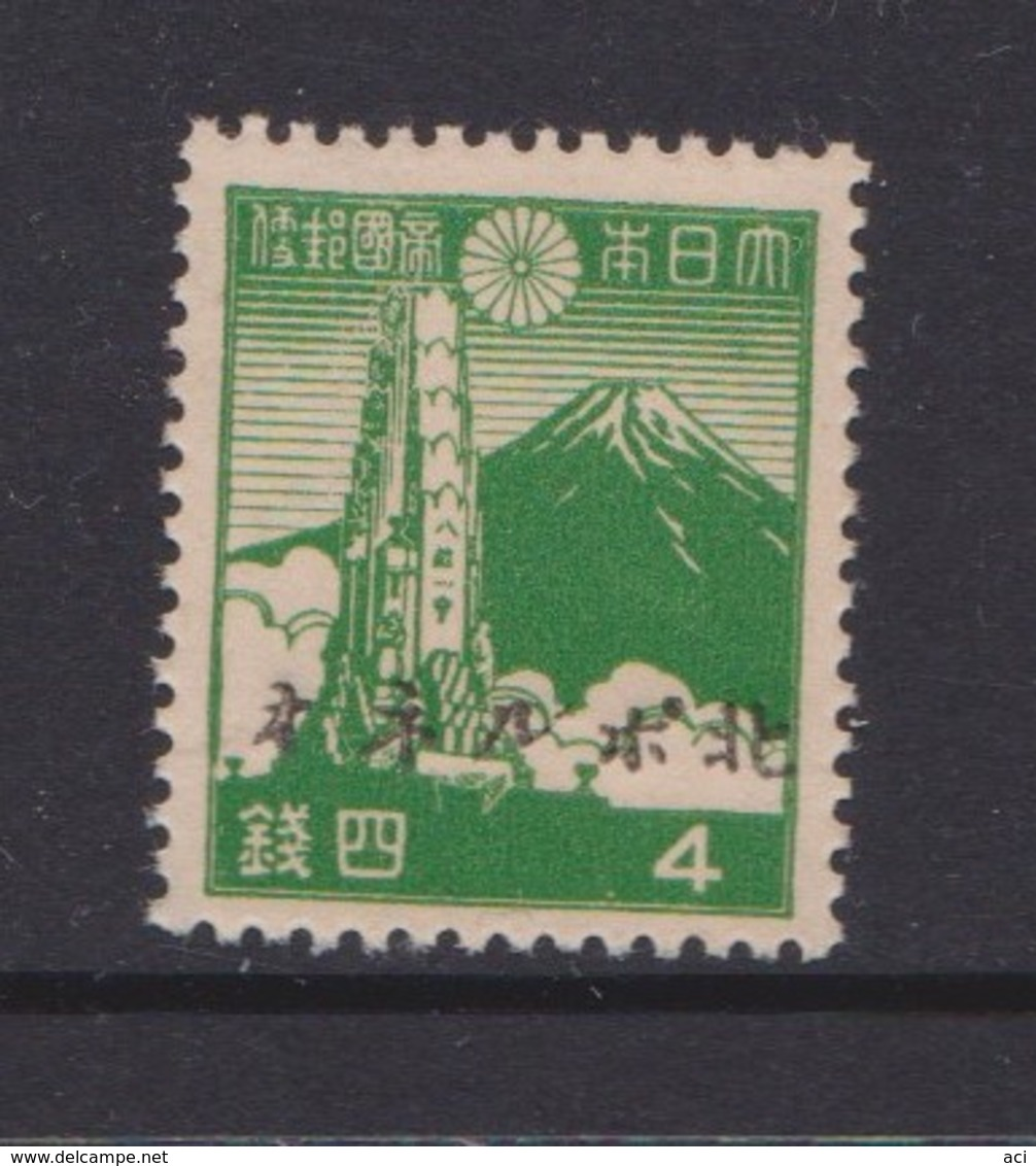North Borneo N37 1944 Japanese Occupation 4s Emerald, Mint Never Hinged - North Borneo (...-1963)