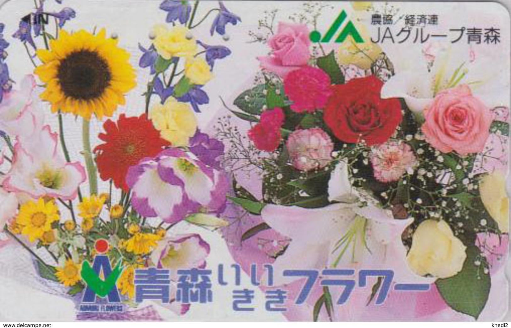 Télécarte Japon / 410-21425 - Fleur - TOURNESOL ROSE LYS ARUM OEILLET - Fllower Japan Phonecard ** JA **  - 2417 - Fleurs