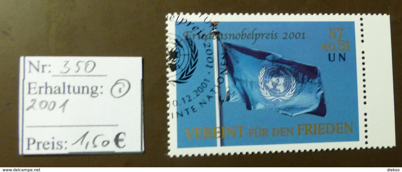 UNO Wien Michel Nr:  350  Gestempelt Used     #4975 - Wien - Internationales Zentrum