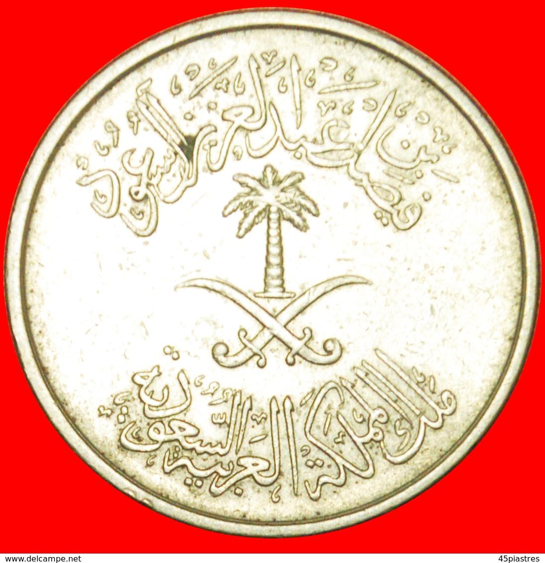 # DAGGERS AND PALMTREE: SAUDI ARABIA ★ 50 HALALA / HALF RIYAL 1392 (1972)! LOW START ★ NO RESERVE! - Saudi Arabia