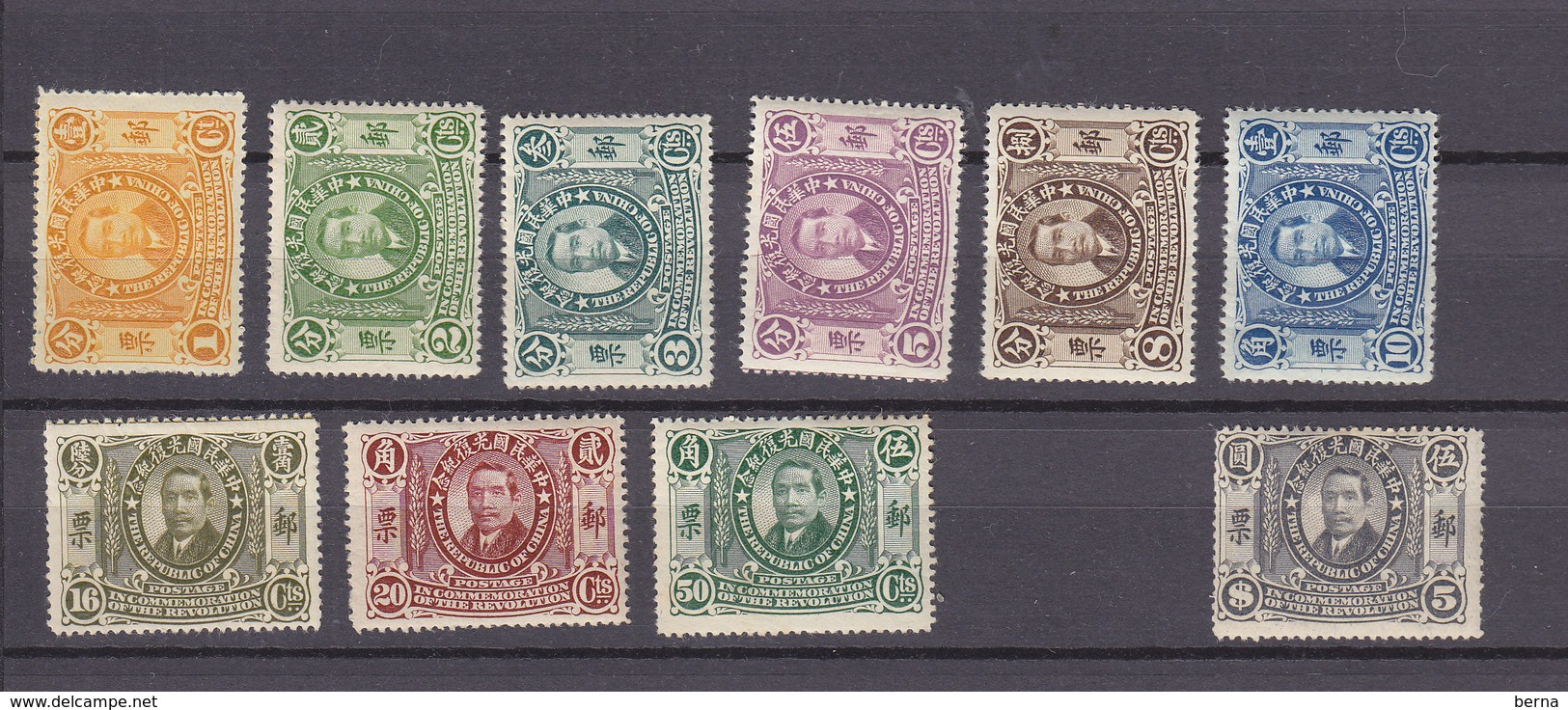 CHINA SG 242/253 EXCEPT 251 AND 252 SOME ARE TONED - Nuovi