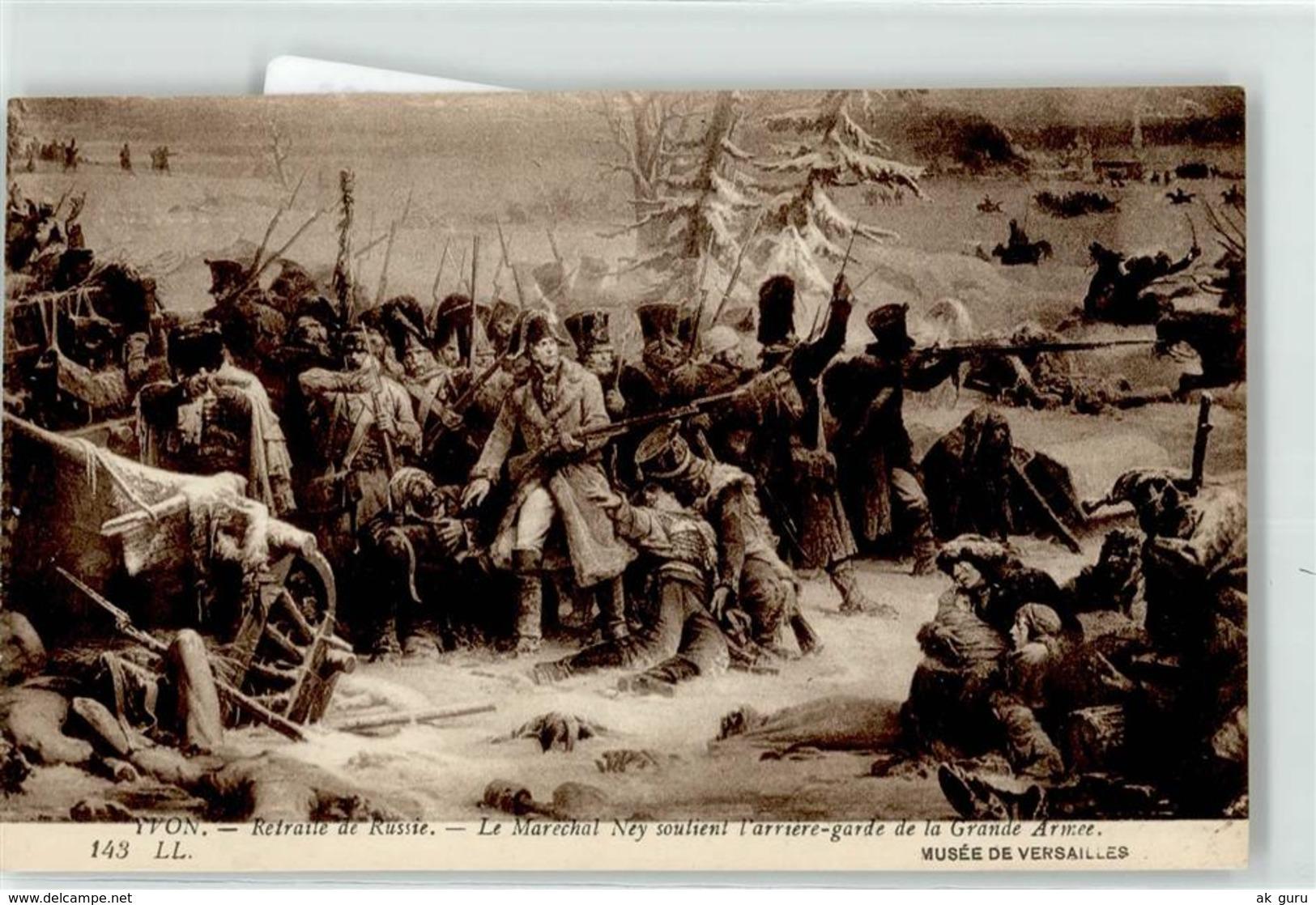 52675766 - Rueckzug Aus Russland Retraile De Russie Marshall Ney - Paintings