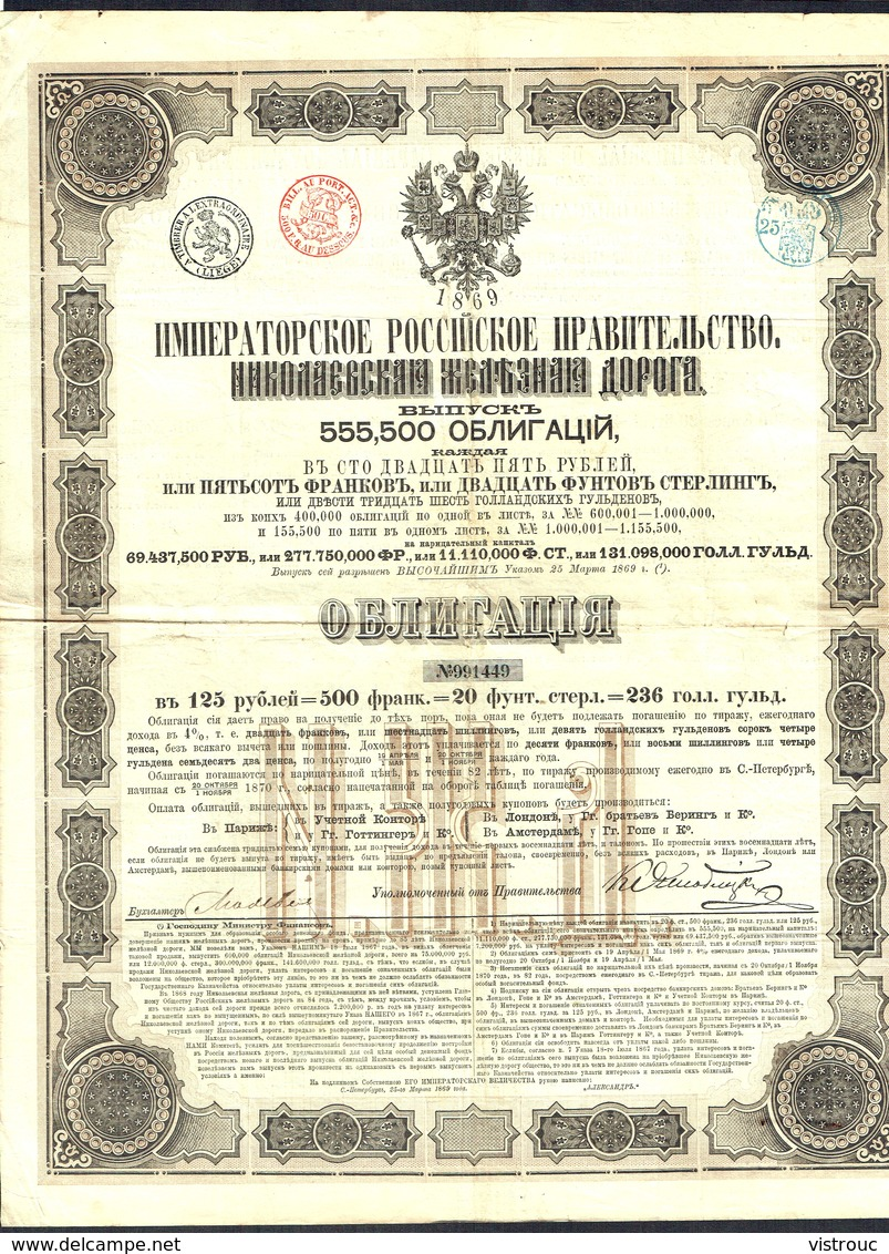 Gouv. Impérial De Russie - Chemin De Fer NICOLAS - Obligation De 125 Roubles - 400.000 EA - 1869. - Asie