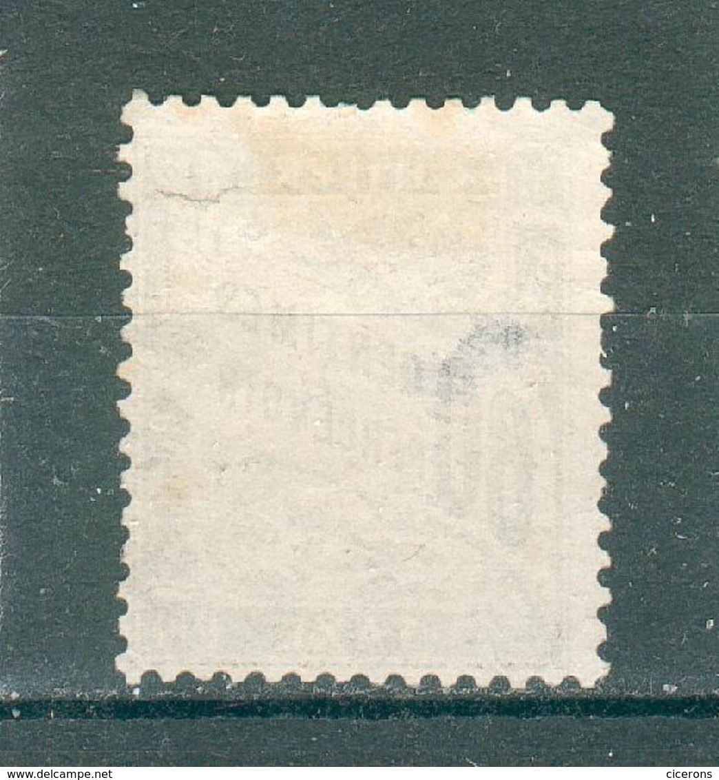 FRANCE ; TAXES ; Type Duval ; 1881-92 ; Maury N° 21  ; Oblitéré - 1859-1955 Oblitérés