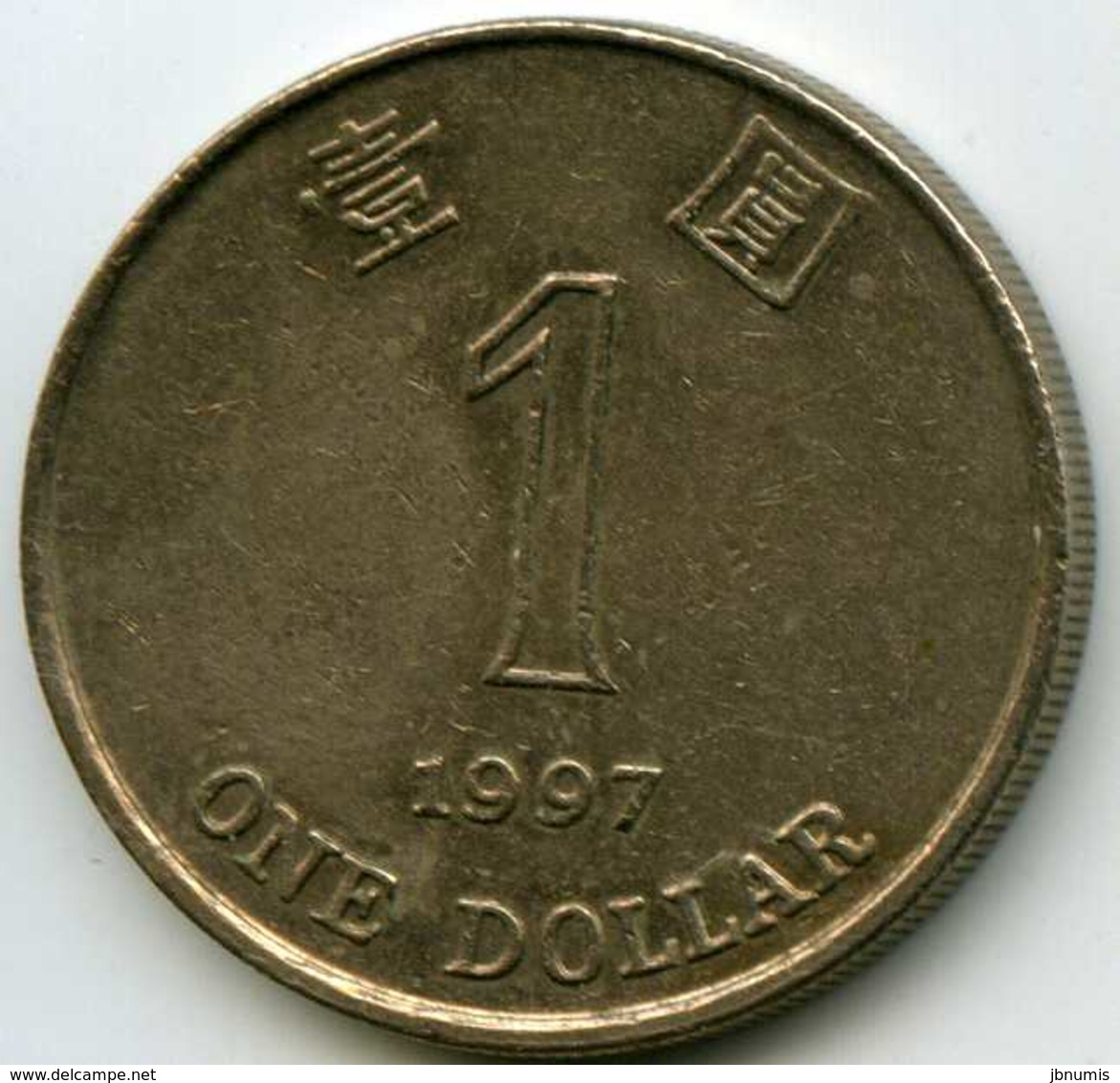 Hong Kong 1 Dollar 1997 KM 69a - Hong Kong
