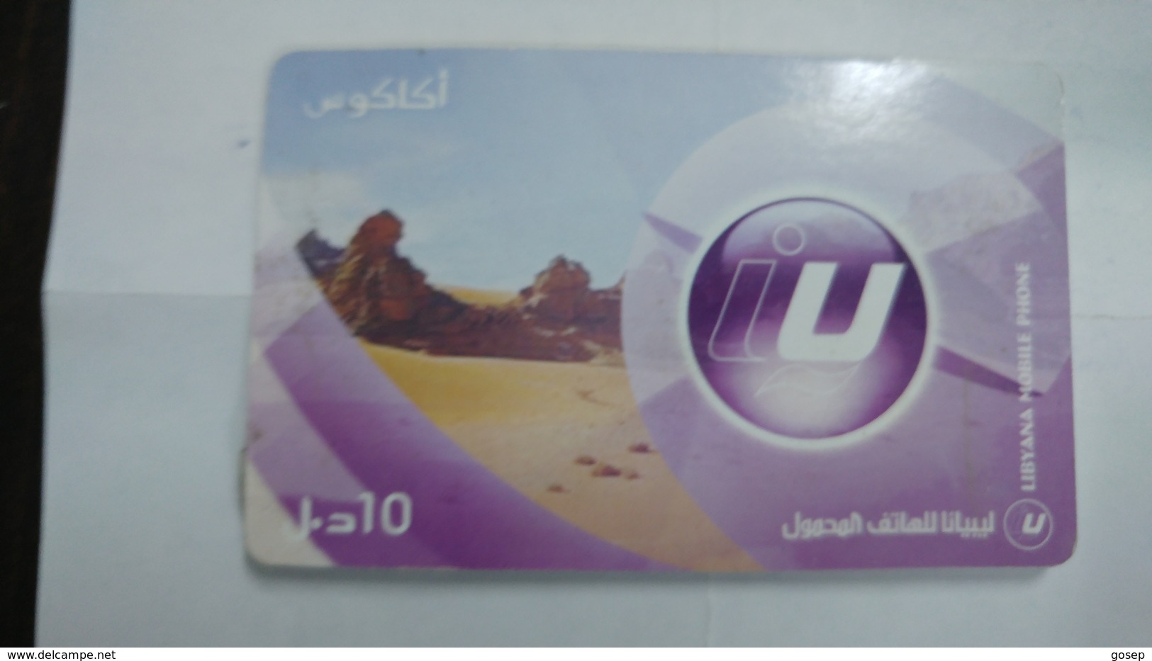 Libya-prepiad Card-(13)-(10units)-(4157956442003)-used Card+1card Prepiad Free - Libia