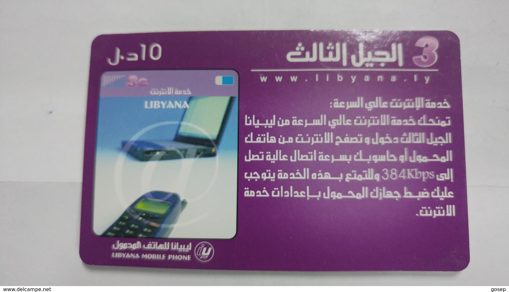 Libya-prepiad Card-(16)-(10units)-(7058359261440)-used Card+1card Prepiad Free - Libya
