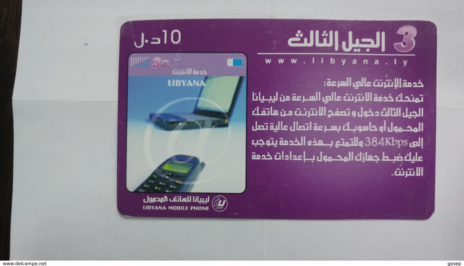Libya-prepiad Card-(18)-(10units)-(0654675517256)-used Card+1card Prepiad Free - Libya
