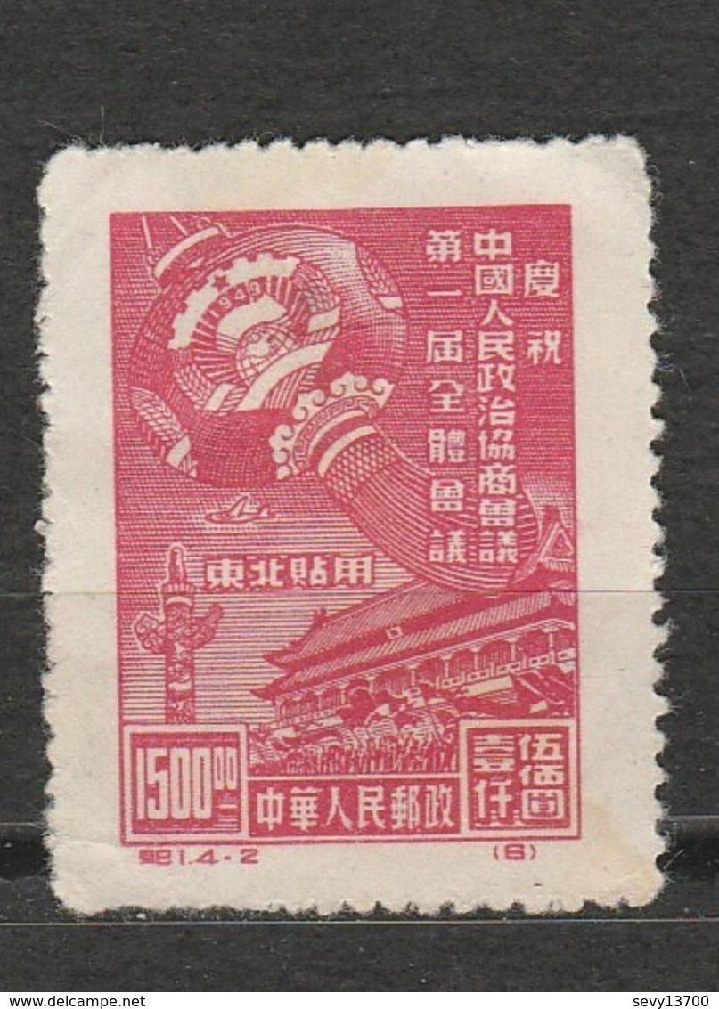 Chine Du Nord Est - Année 1949 Mi NE 144 II Première Reunion De La Conférence Politique - Neuf, Trace Charnière - Nordostchina 1946-48