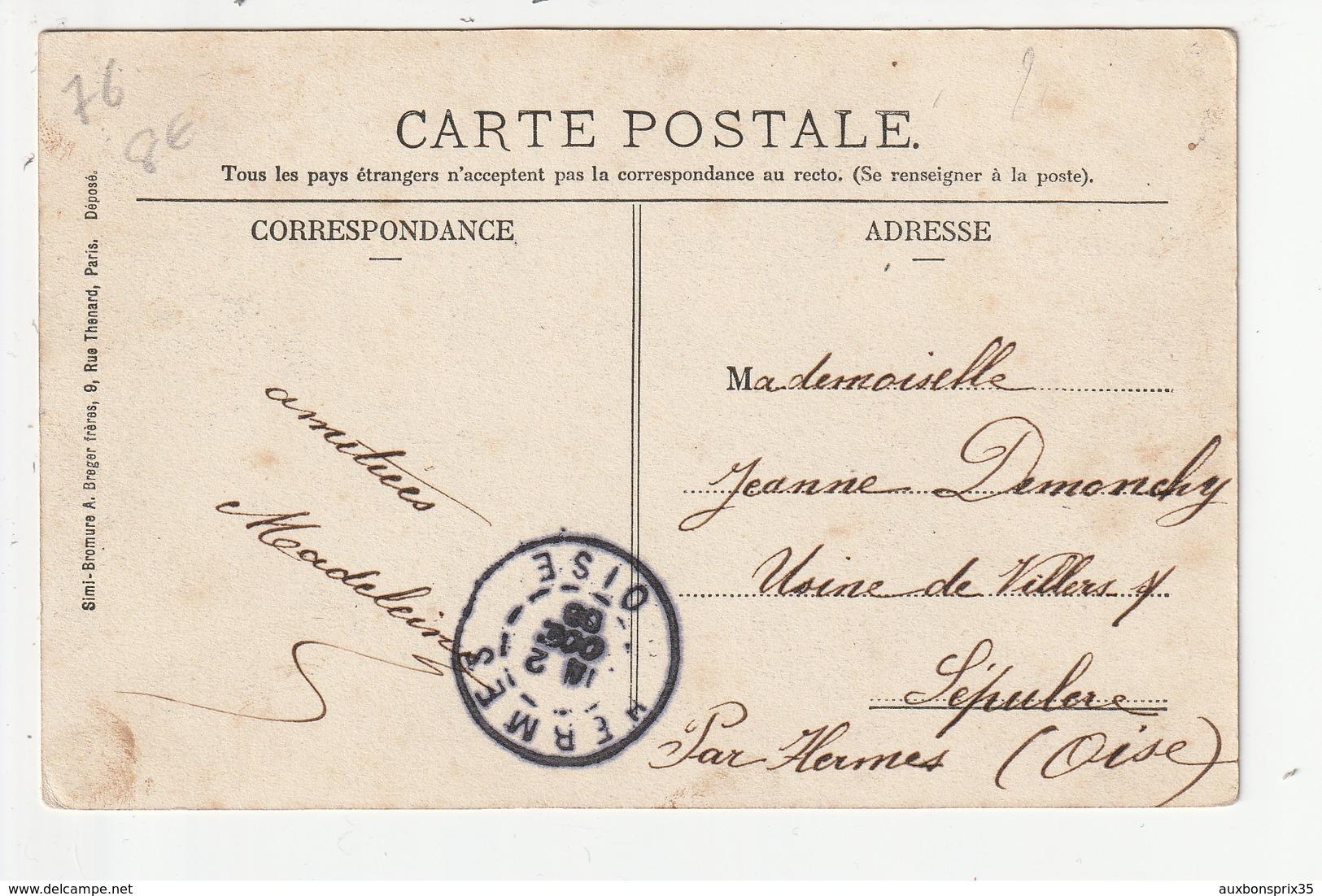 INCHEVILLE - LA MAIRIE ET L'ECOLE - 76 - France