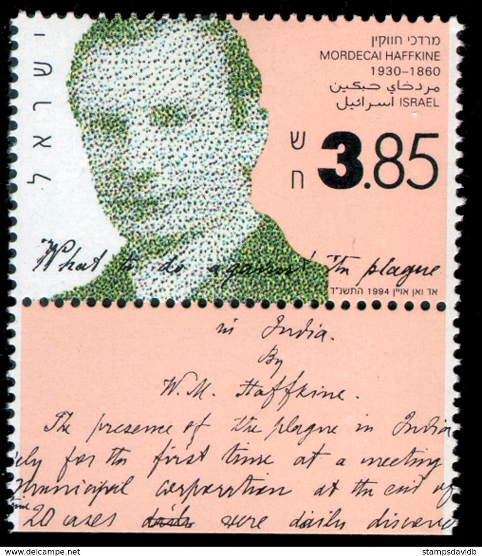 1994Israel1294Portrait Of Mordecai Haffkine3,40 € - Usati (con Tab)