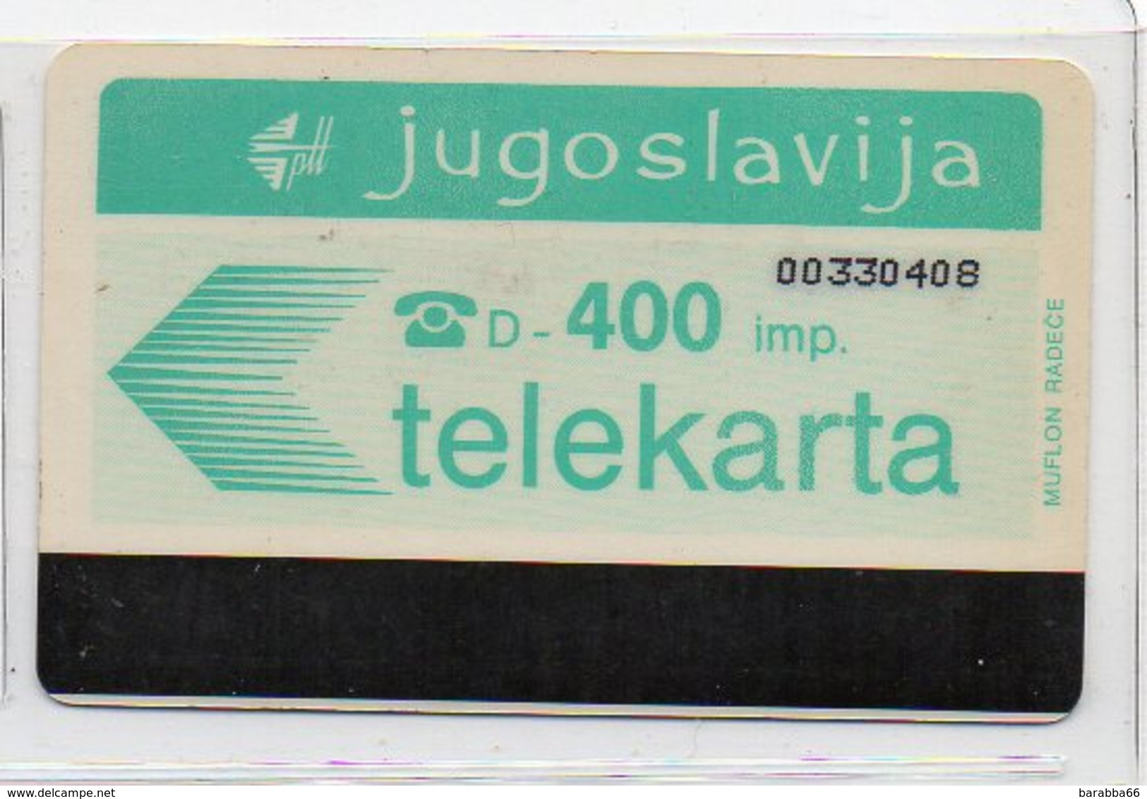 PTT Jugoslavija - Telekarta -  400 Imp. - Yougoslavie