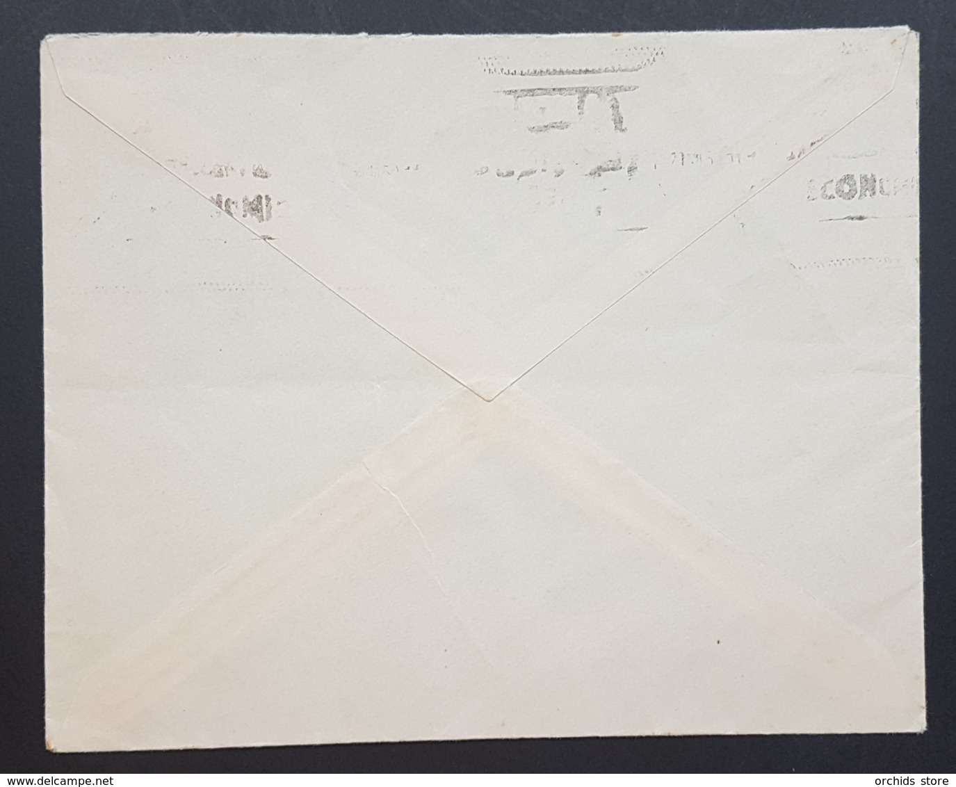 XZ37 Lebanon 1950 Cover Sent From BHAMDOUNE GARE To The AUB - Lebanon