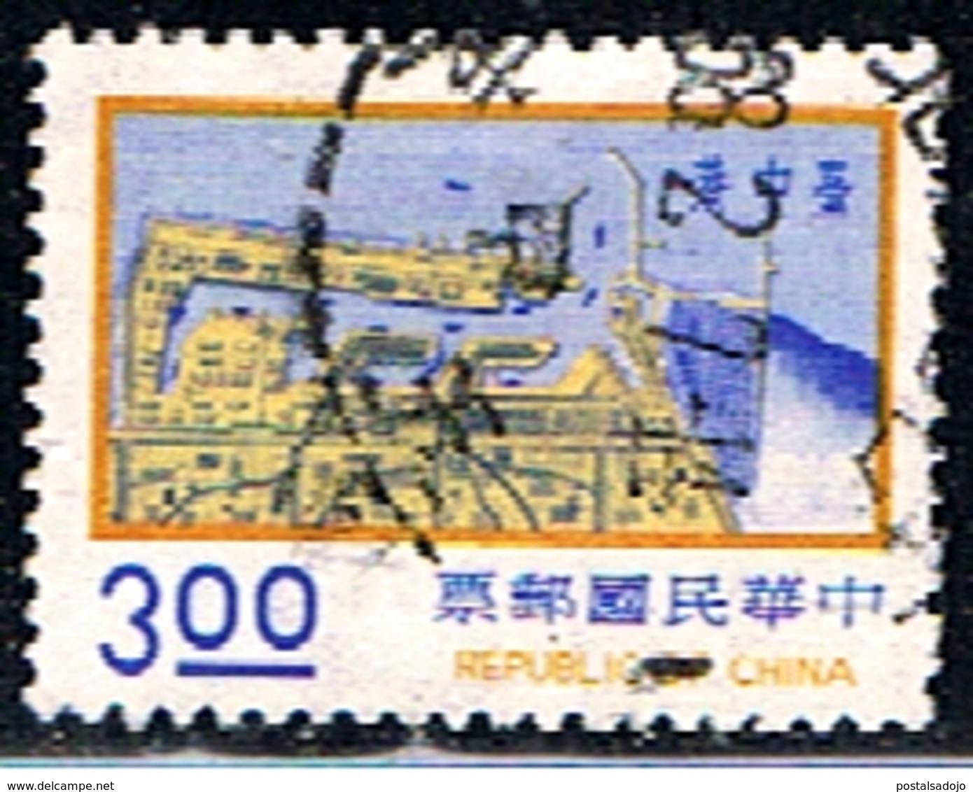 TAIWAN 82 // YVERT 983 // 1974 - Usados