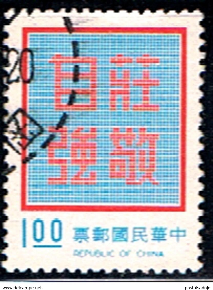 TAIWAN 89 // YVERT 1119 // 1976 - 1945-... República De China
