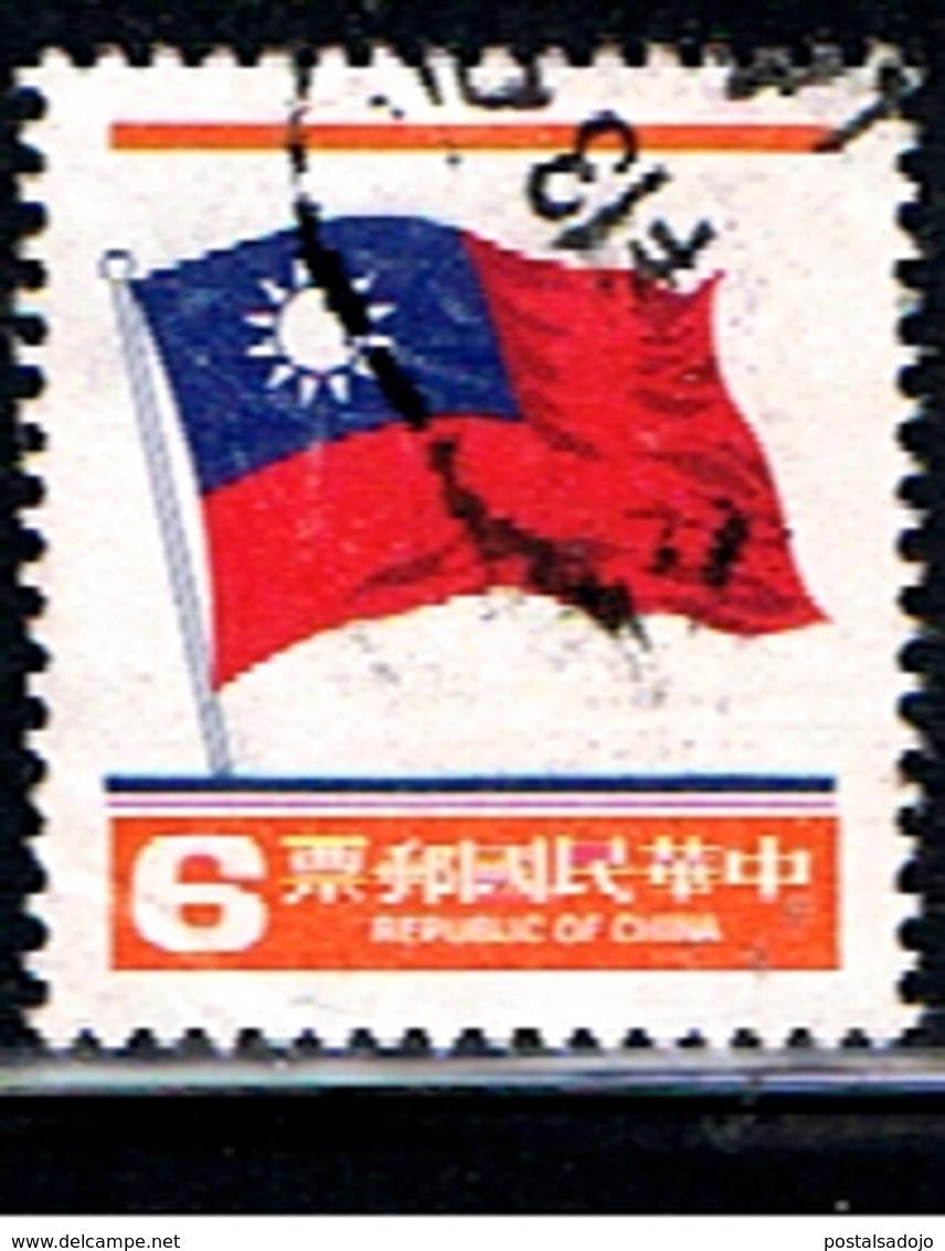 TAIWAN 94 // YVERT 1200 // 1978 - 1945-... República De China