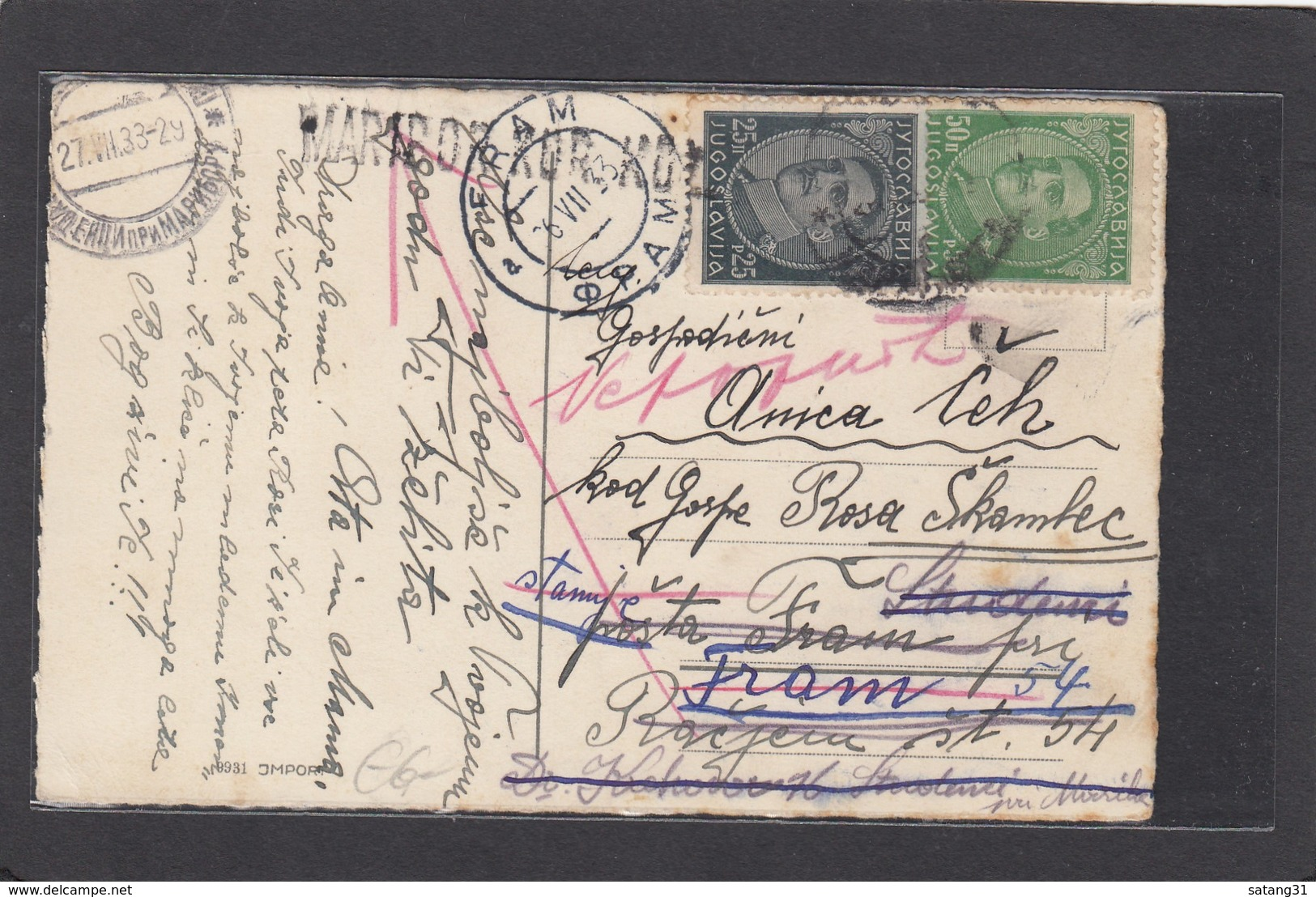 IRRLÄUFER. - 1931-1941 Königreich Jugoslawien