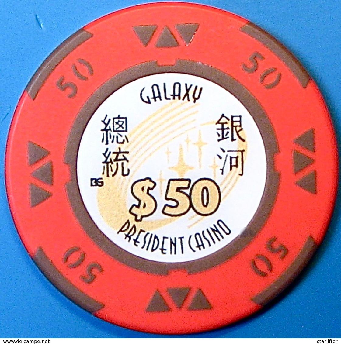 HK$50 Casino Chip. Galaxy President, Macau. N73. - Casino