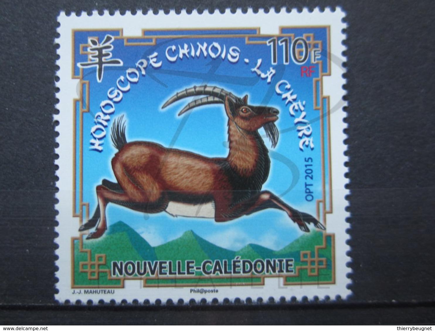 VEND BEAU TIMBRE DE NOUVELLE-CALEDONIE N° 1235 , XX !!! - Ungebraucht