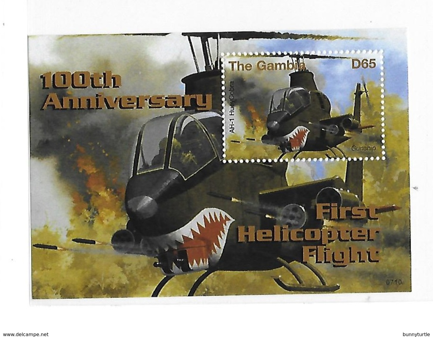 Gambia 2007 First Helicopter Flight Cent S/S MNH - Gambie (1965-...)